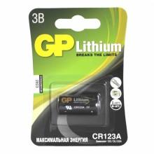Батарейка GP CR123A-BC1