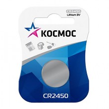Батарейка КОСМОС CR2450