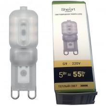 Лампа светодиодная Shefort™ DS-G9-5W-220V-3000K