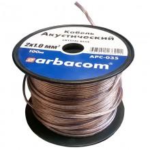 Кабель акустический ARBACOM APC-035 2x1.0 мм²