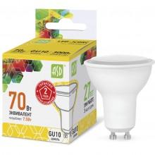 Лампа светодиодная ASD LED-JCDR-standard 7.5Вт GU10 3000К