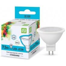 Лампа светодиодная ASD LED-JCDR-standard 7.5Вт GU5.3 4000К