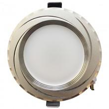Встраиваемый светильник Shefort M600-7