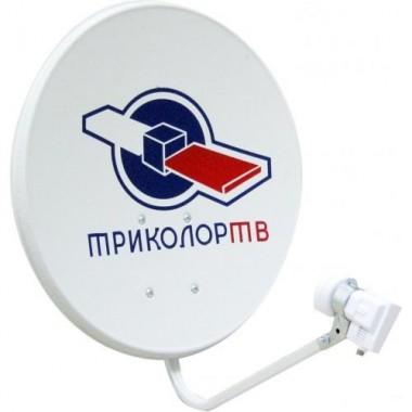 Спутниковая антенна Supral ∅55 см с логотипом Триколор ТВ