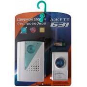 Беспроводной дверной звонок JETT-631