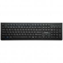 Клавиатура Smartbuy Media Key 206 Black USB