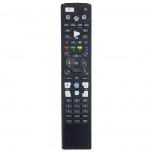 Пульт HDBOX HB7500 CI+