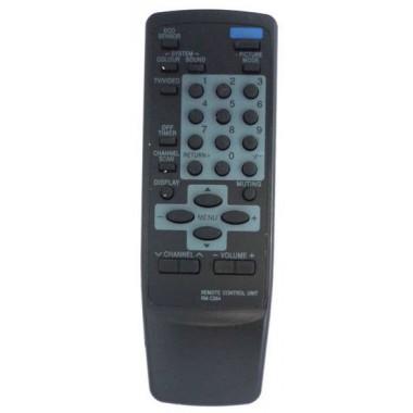 Пульт JVC RM-C364 black box