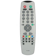 Пульт VESTEL RC-2000 box