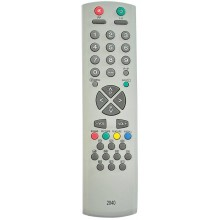 Пульт VESTEL RC-2040 white box