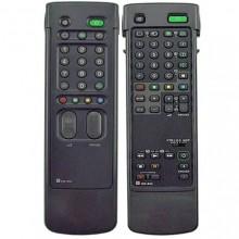 Пульт SONY RM-833 box 2